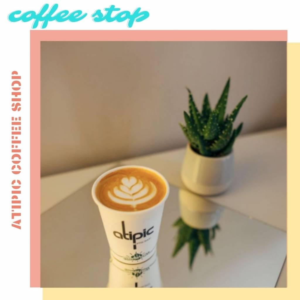 Atipic Coffee